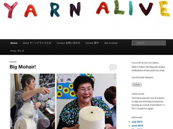yarn alive títol
